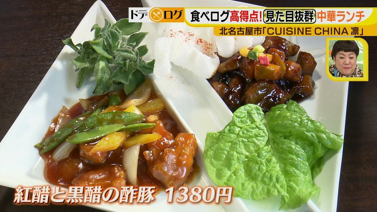 画像6: エビ好きにはたまらない!見て幸せ、食べて幸せな中華店のランチがスゴすぎる♪