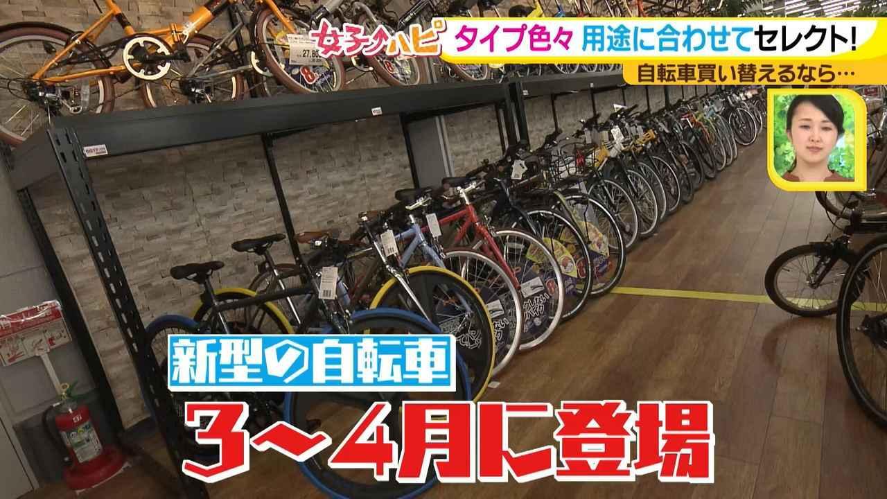 画像5: 選び方篇 快適自転車ナビ♪