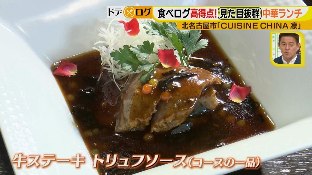 画像7: エビ好きにはたまらない!見て幸せ、食べて幸せな中華店のランチがスゴすぎる♪