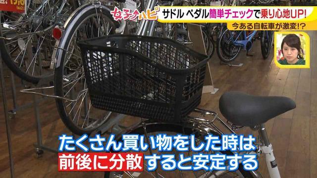 画像15: 乗り方篇 快適自転車ナビ♪