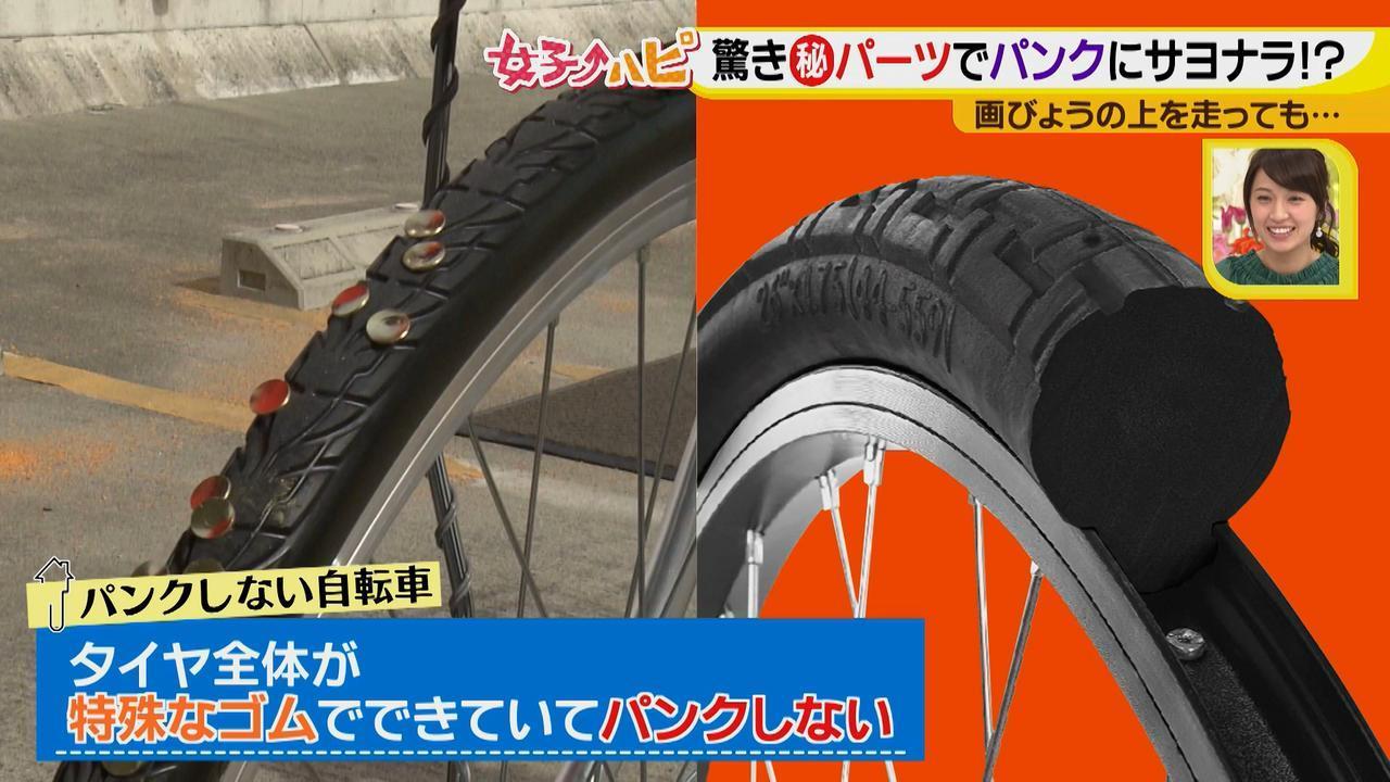 画像14: チューンアップ篇 快適自転車ナビ♪