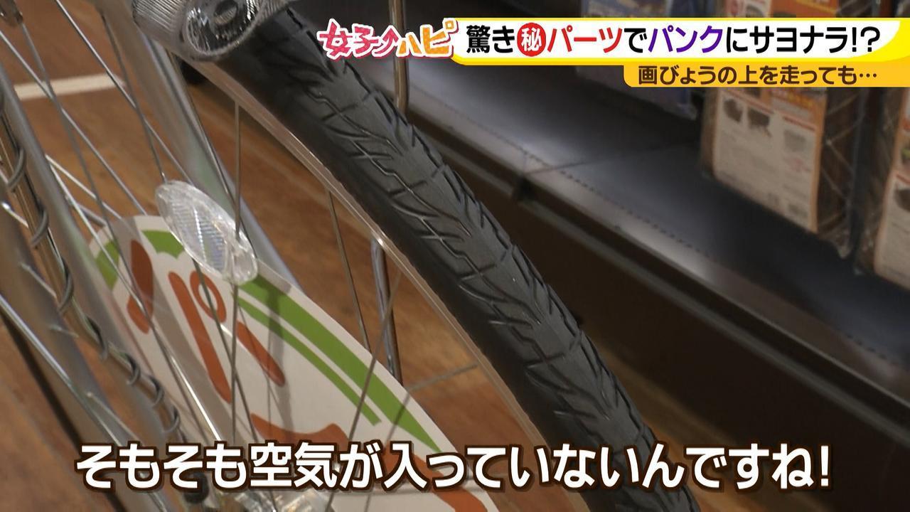 画像15: チューンアップ篇 快適自転車ナビ♪