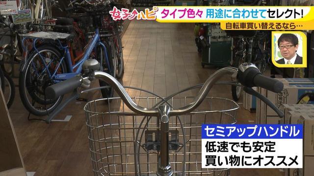 画像9: 選び方篇 快適自転車ナビ♪