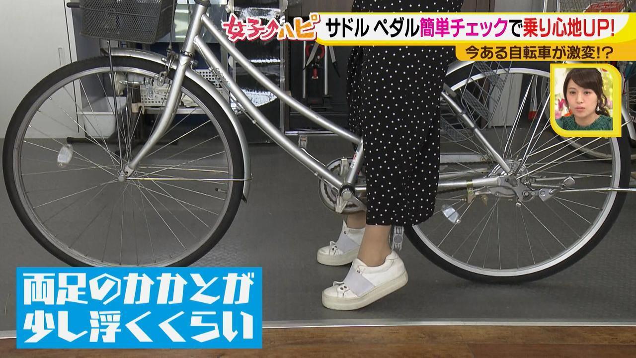 画像7: 乗り方篇 快適自転車ナビ♪