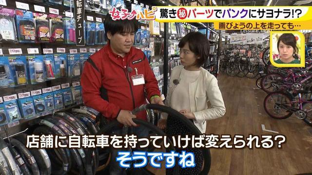 画像11: チューンアップ篇 快適自転車ナビ♪