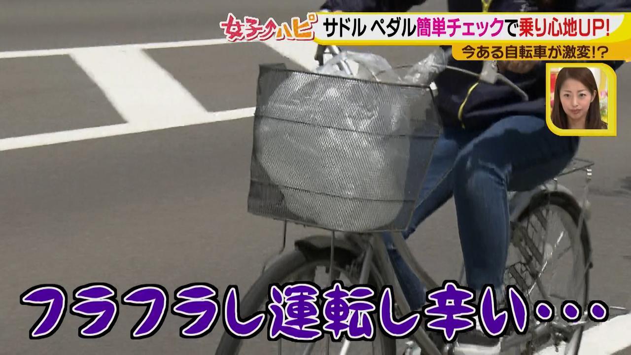 画像12: 乗り方篇 快適自転車ナビ♪