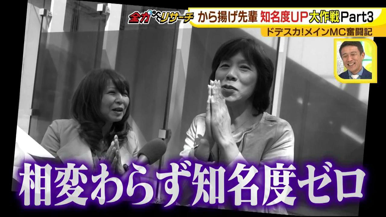 画像6: 佐藤裕二presents インスタグラマーから揚げ先輩大作戦!