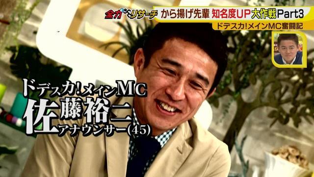 画像5: 佐藤裕二presents インスタグラマーから揚げ先輩大作戦!
