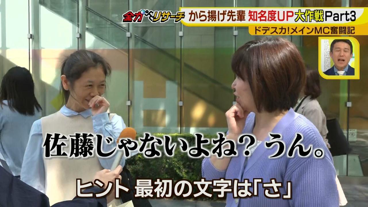画像4: 佐藤裕二presents インスタグラマーから揚げ先輩大作戦!
