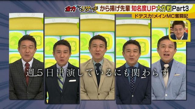 画像2: 佐藤裕二presents インスタグラマーから揚げ先輩大作戦!