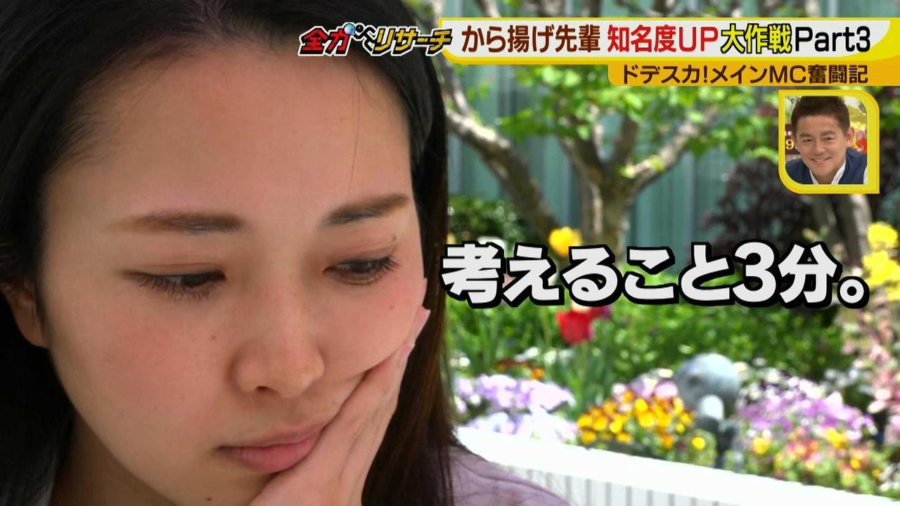 画像7: 佐藤裕二presents インスタグラマーから揚げ先輩大作戦!
