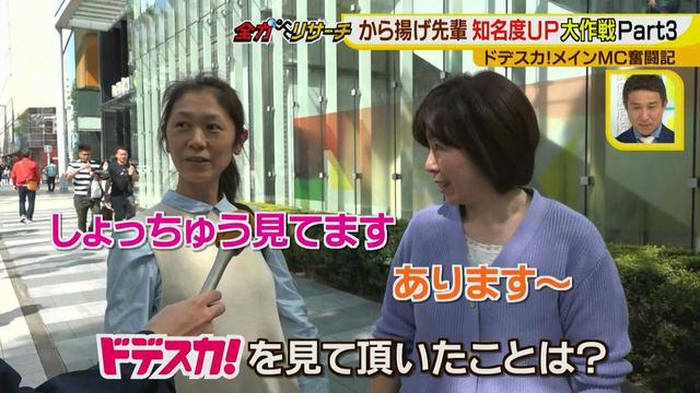 画像3: 佐藤裕二presents インスタグラマーから揚げ先輩大作戦!