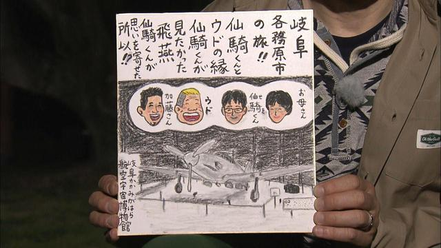 画像11: 大空に飛翔 夢と希望を! 岐阜・各務原市の旅