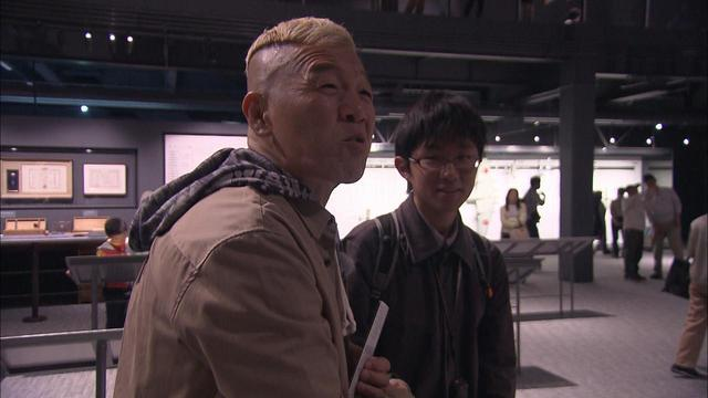 画像5: 大空に飛翔 夢と希望を! 岐阜・各務原市の旅