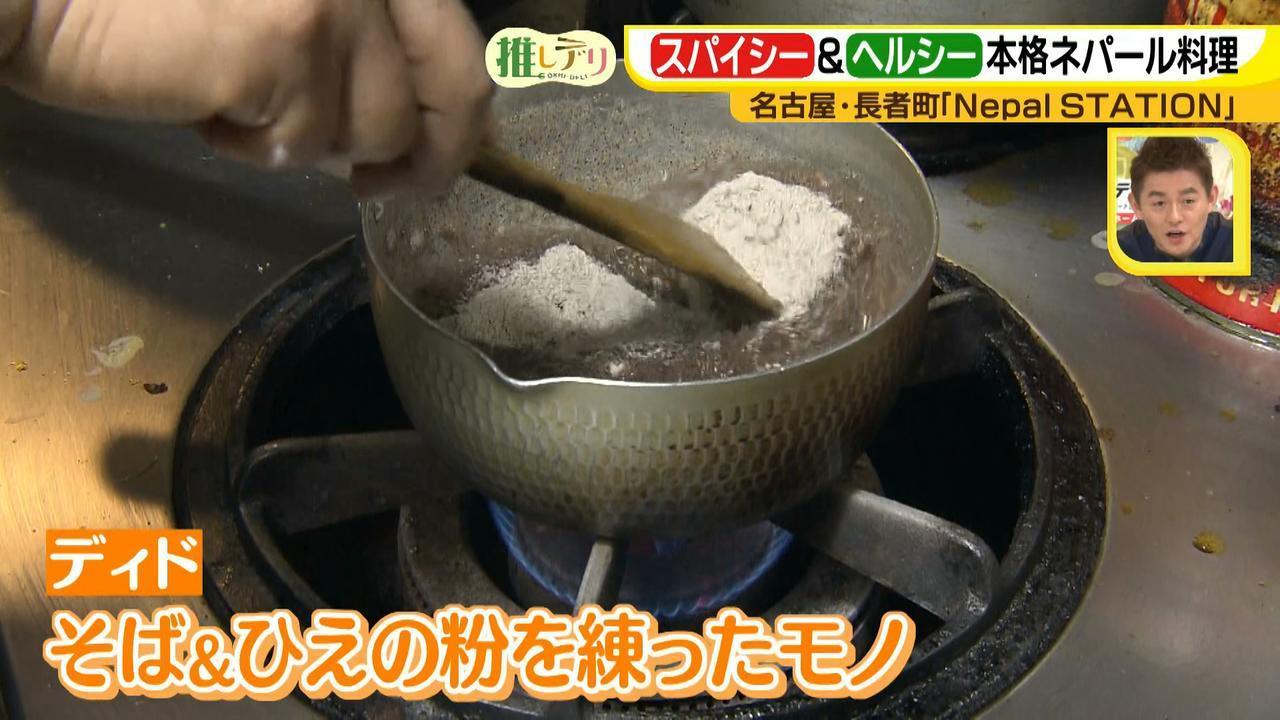 画像10: こんなの初めて!本格ネパール料理を名古屋で堪能♪