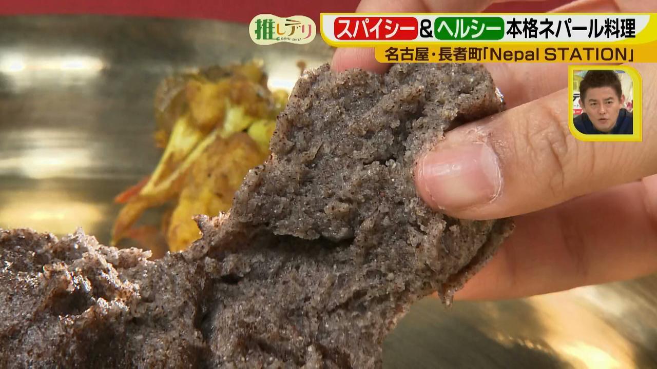 画像11: こんなの初めて!本格ネパール料理を名古屋で堪能♪