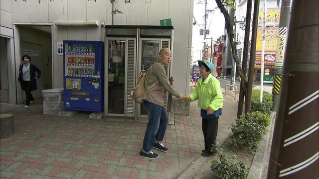 画像5: 緑は異なもの、味なもの 愛知・知立市の旅