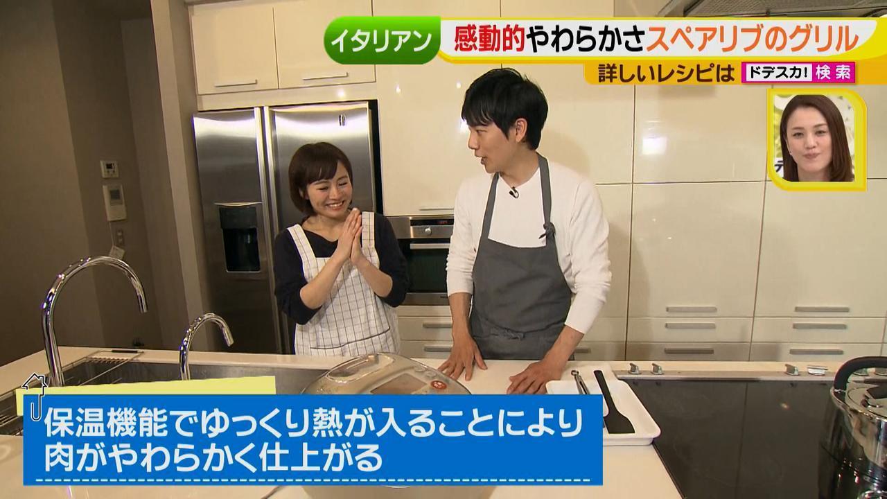 画像5: 健太先生のイタリアン簡単レシピ 超トロトロ!ゴージャススペアリブ♪