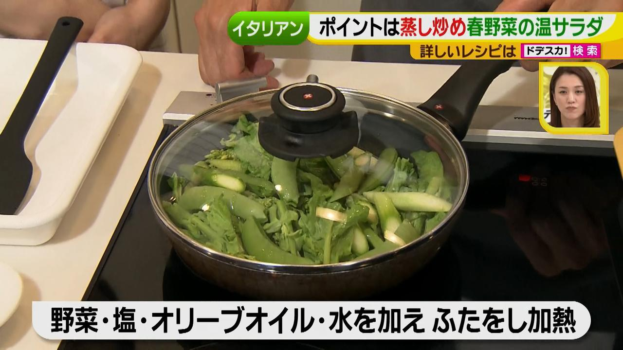 画像10: 健太先生のイタリアン簡単レシピ 超トロトロ!ゴージャススペアリブ♪
