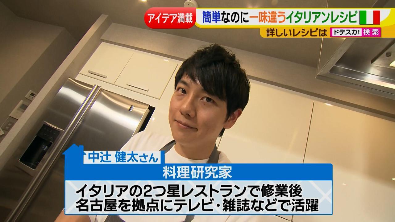 画像2: 健太先生のイタリアン簡単レシピ 新感覚ポテトサラダ♪
