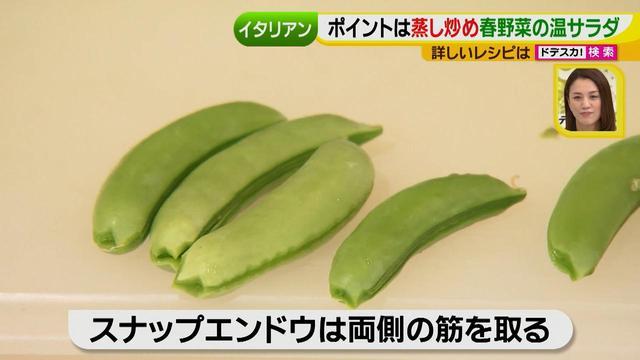 画像7: 健太先生のイタリアン簡単レシピ 超トロトロ!ゴージャススペアリブ♪