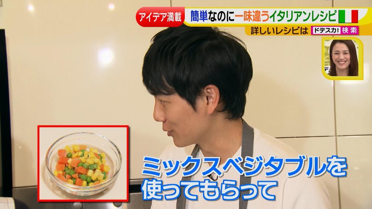 画像7: 健太先生のイタリアン簡単レシピ 新感覚ポテトサラダ♪