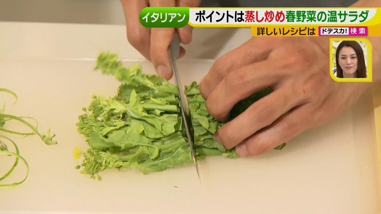 画像8: 健太先生のイタリアン簡単レシピ 超トロトロ!ゴージャススペアリブ♪