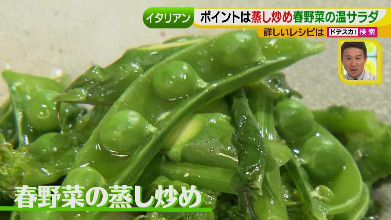 画像11: 健太先生のイタリアン簡単レシピ 超トロトロ!ゴージャススペアリブ♪