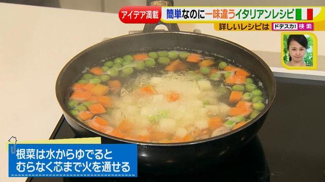 画像6: 健太先生のイタリアン簡単レシピ 新感覚ポテトサラダ♪