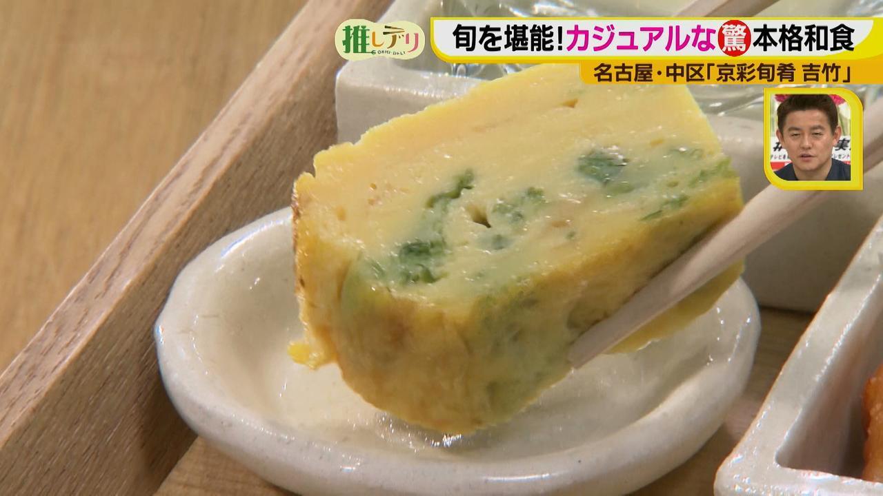画像15: あれこれ食べたい女性にぴったり! 気軽に楽しむ日本料理で旬を堪能♪