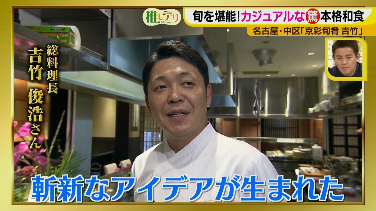画像4: あれこれ食べたい女性にぴったり! 気軽に楽しむ日本料理で旬を堪能♪