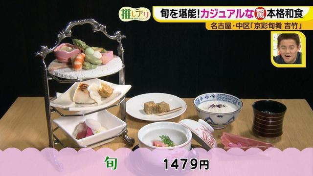 画像7: あれこれ食べたい女性にぴったり! 気軽に楽しむ日本料理で旬を堪能♪