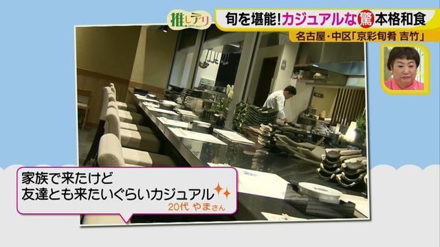 画像2: あれこれ食べたい女性にぴったり! 気軽に楽しむ日本料理で旬を堪能♪
