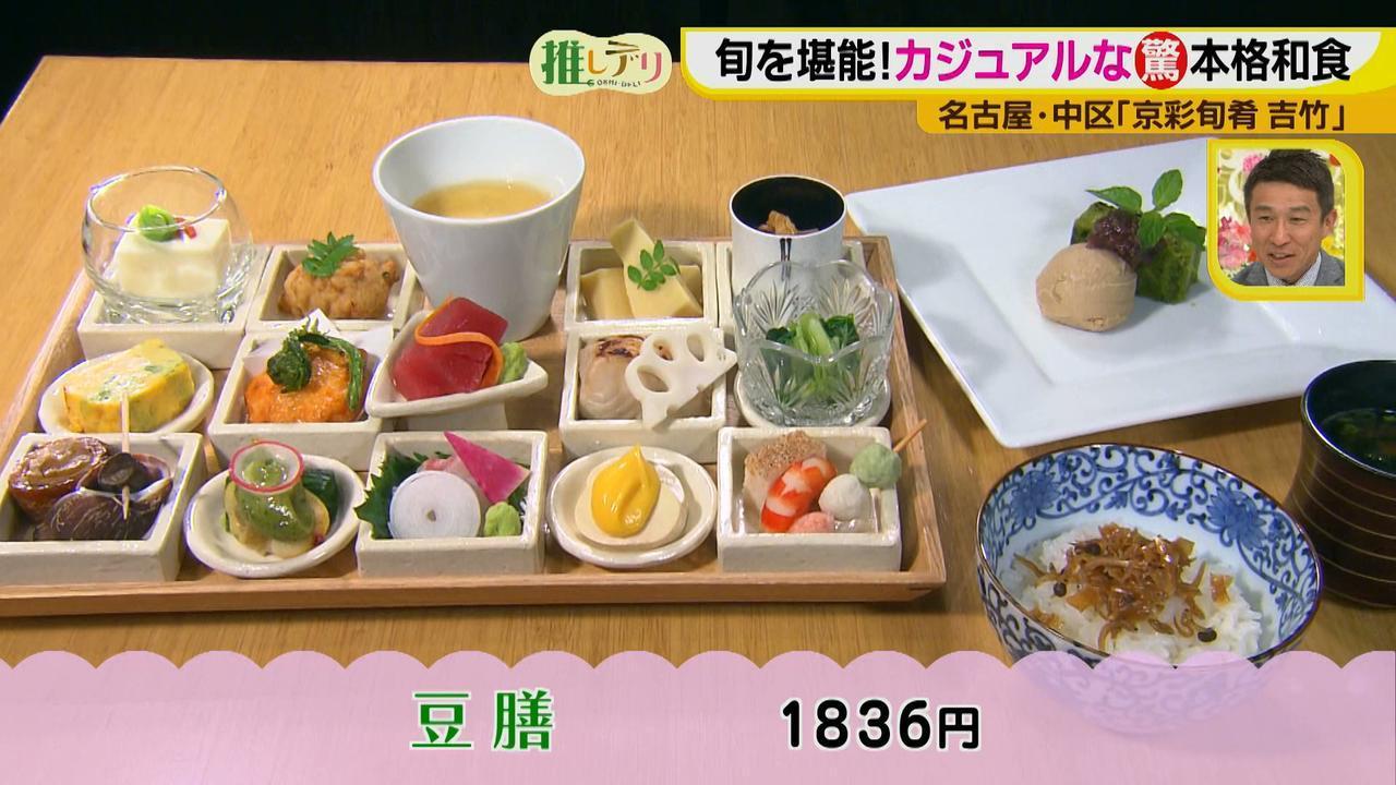 画像14: あれこれ食べたい女性にぴったり! 気軽に楽しむ日本料理で旬を堪能♪