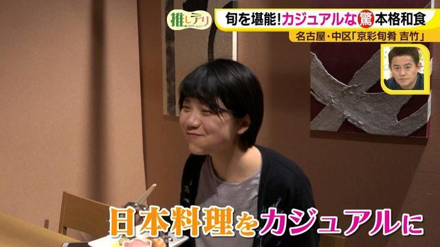 画像5: あれこれ食べたい女性にぴったり! 気軽に楽しむ日本料理で旬を堪能♪