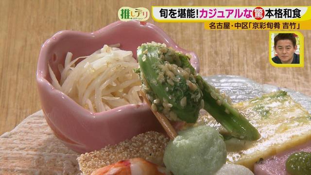 画像9: あれこれ食べたい女性にぴったり! 気軽に楽しむ日本料理で旬を堪能♪