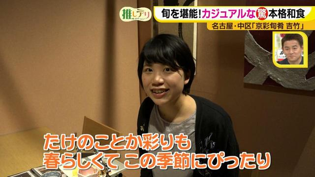 画像12: あれこれ食べたい女性にぴったり! 気軽に楽しむ日本料理で旬を堪能♪