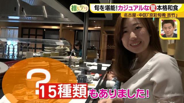 画像13: あれこれ食べたい女性にぴったり! 気軽に楽しむ日本料理で旬を堪能♪