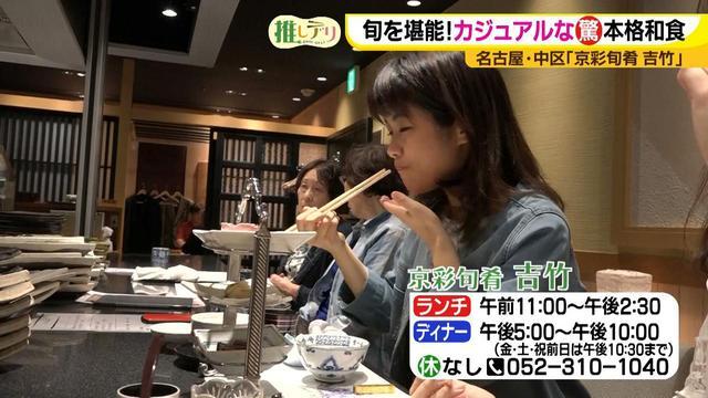 画像18: あれこれ食べたい女性にぴったり! 気軽に楽しむ日本料理で旬を堪能♪