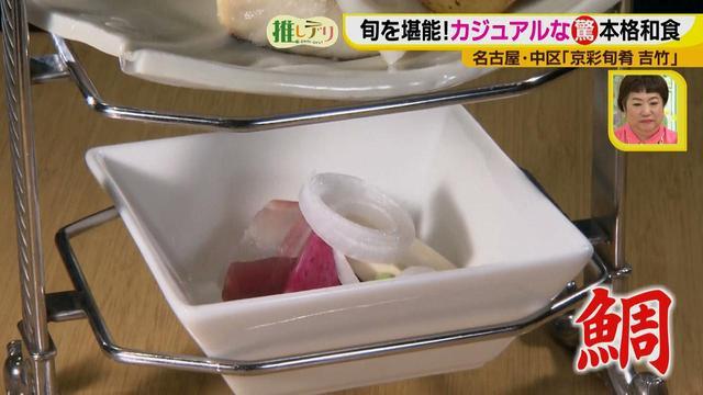 画像11: あれこれ食べたい女性にぴったり! 気軽に楽しむ日本料理で旬を堪能♪