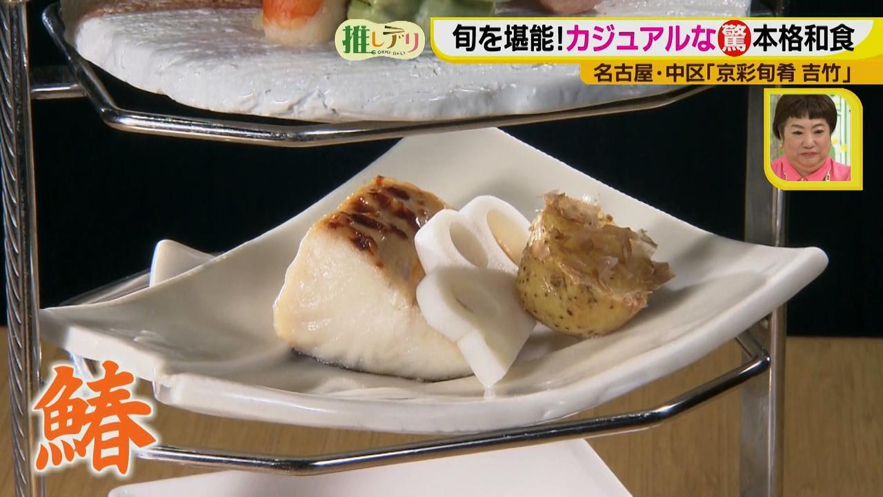 画像10: あれこれ食べたい女性にぴったり! 気軽に楽しむ日本料理で旬を堪能♪