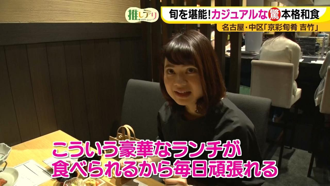 画像17: あれこれ食べたい女性にぴったり! 気軽に楽しむ日本料理で旬を堪能♪