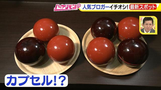画像4: 名古屋のネクストブレーク! 丸くてかわいくて♪おいしくていろいろ選べちゃう♪