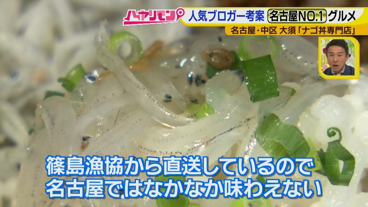 画像12: 名古屋のネクストブレーク! 丸くてかわいくて♪おいしくていろいろ選べちゃう♪