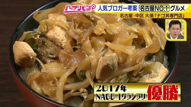 画像9: 名古屋のネクストブレーク! 丸くてかわいくて♪おいしくていろいろ選べちゃう♪