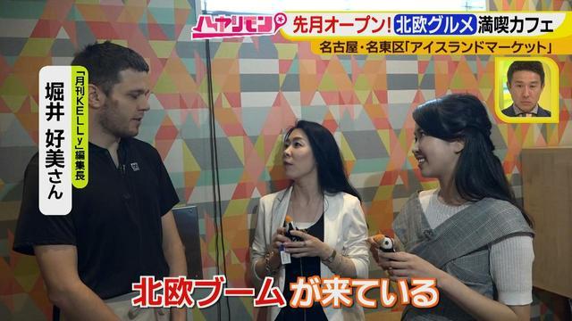 画像5: 名古屋のネクストブレーク! 北欧気分が楽しめる最新スポット♪
