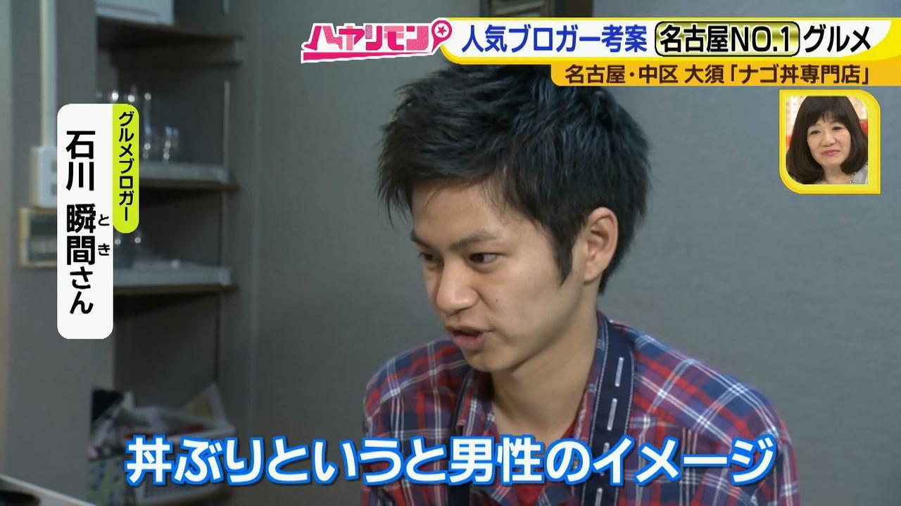画像6: 名古屋のネクストブレーク! 丸くてかわいくて♪おいしくていろいろ選べちゃう♪