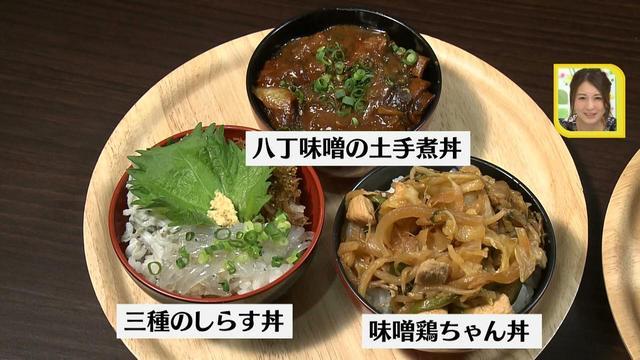 画像8: 名古屋のネクストブレーク! 丸くてかわいくて♪おいしくていろいろ選べちゃう♪