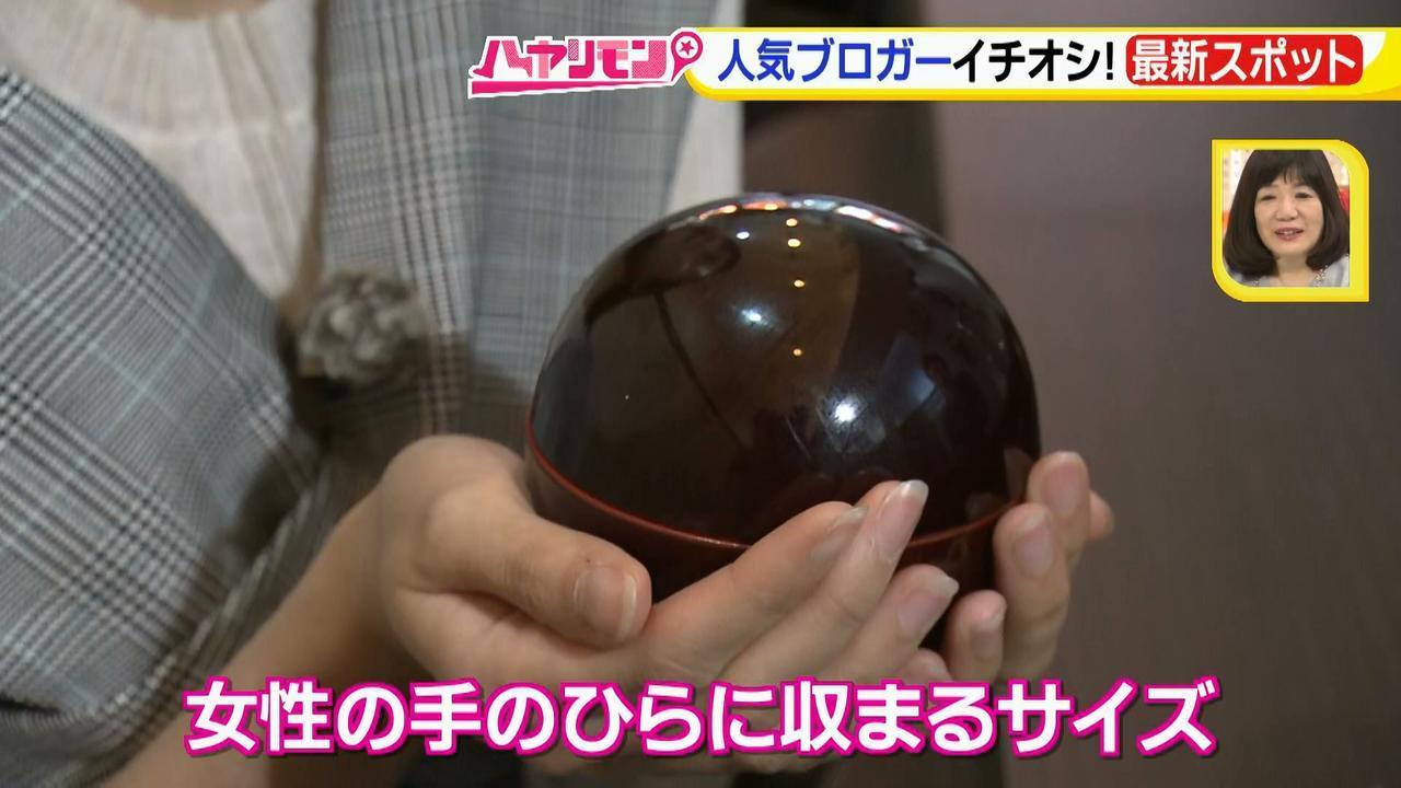 画像3: 名古屋のネクストブレーク! 丸くてかわいくて♪おいしくていろいろ選べちゃう♪