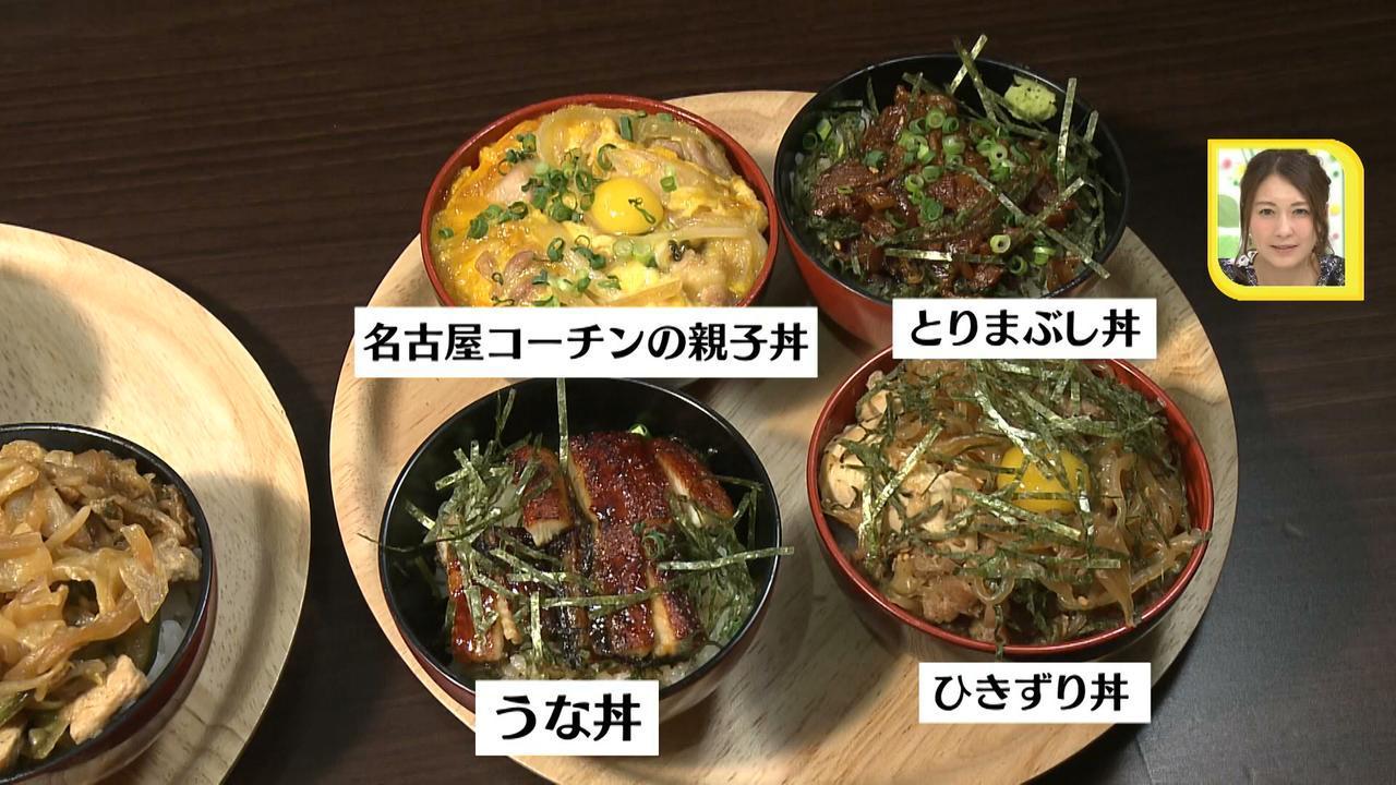 画像7: 名古屋のネクストブレーク! 丸くてかわいくて♪おいしくていろいろ選べちゃう♪